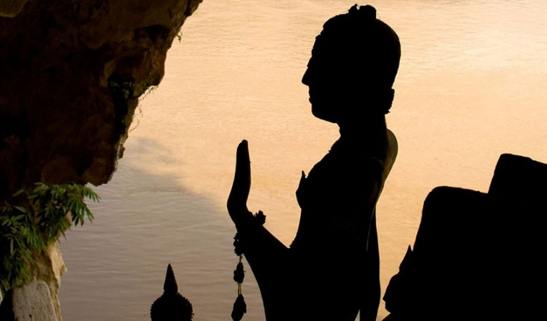 Laos essence