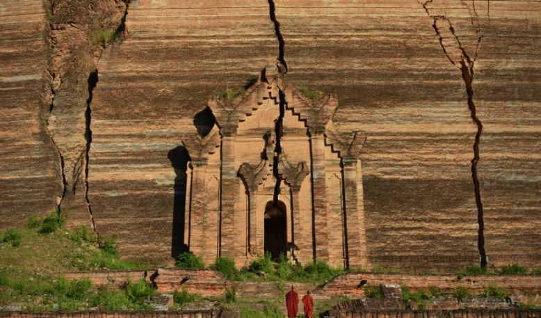 Myanmar tradicional